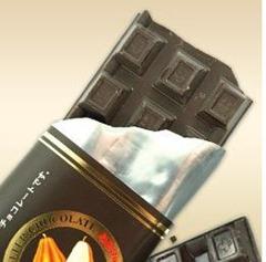 cacao85