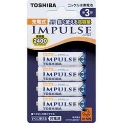 impulse[4]