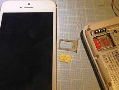 SIMのサイズ